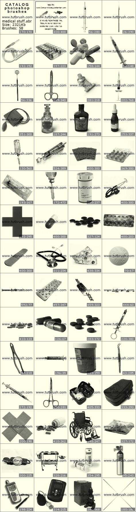 Кисти для фотошопа Медицинские инструменты и препараты