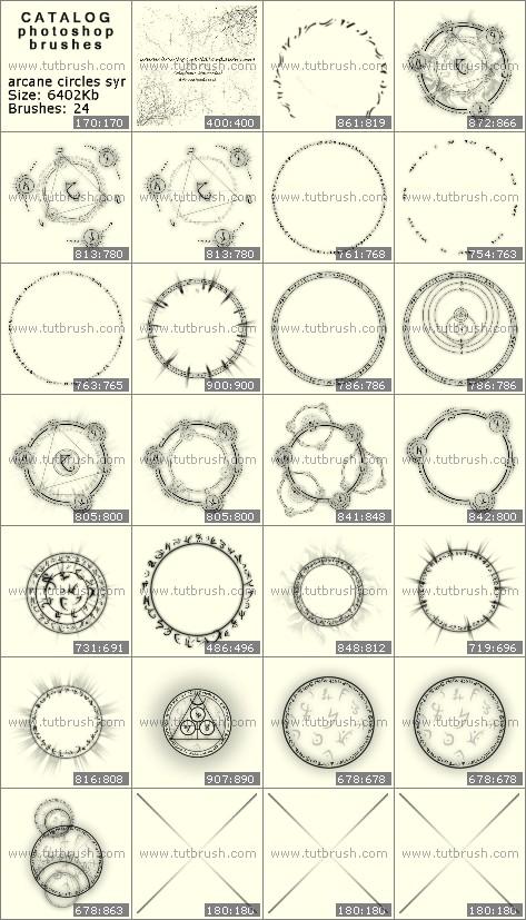 Кисти для фотошопа тайные круги