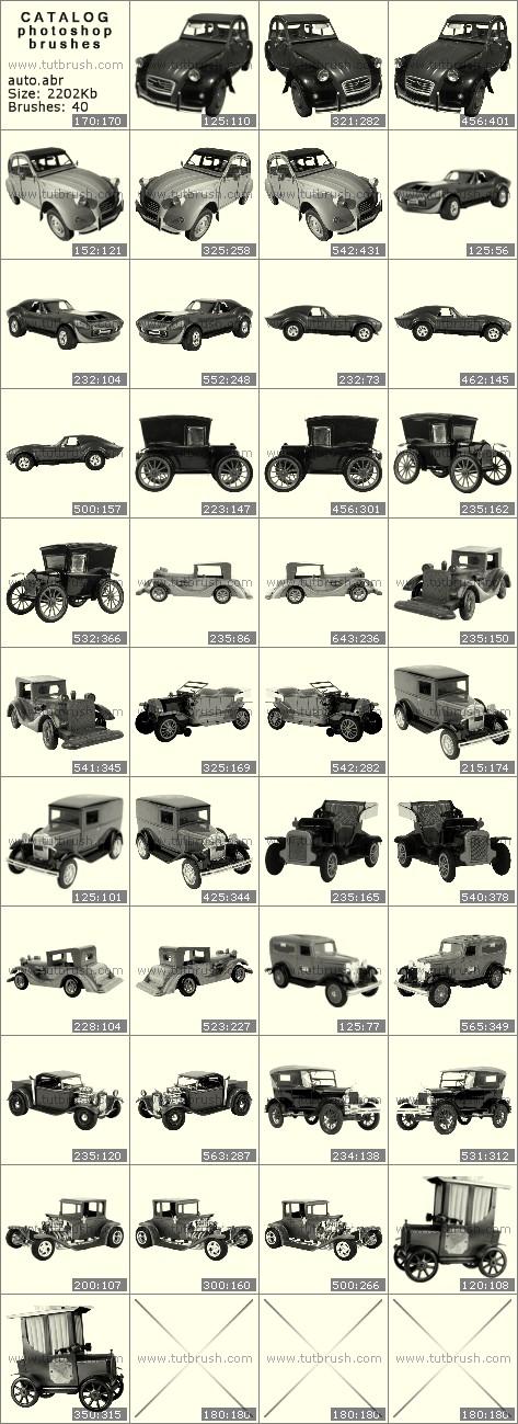 Кисті фотошоп Старовинні машини