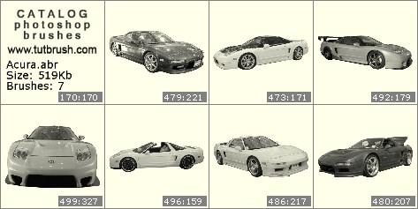 Кисти для фотошопа Спорткар Acura