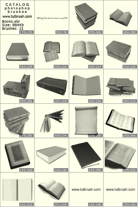 Кисті фотошоп Книжки