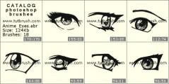 Глаза аниме - превью кисти фотошоп