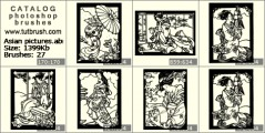 Азиатские картинки - превью кисти фотошоп