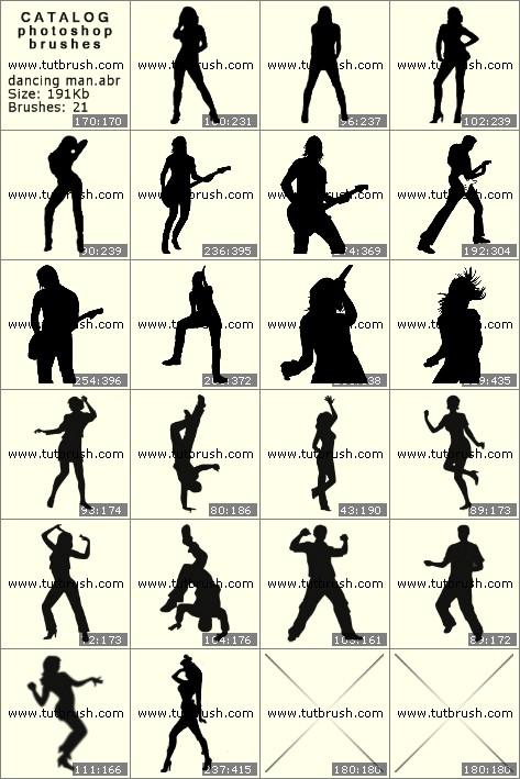 Кисти для фотошопа Танцующий человек