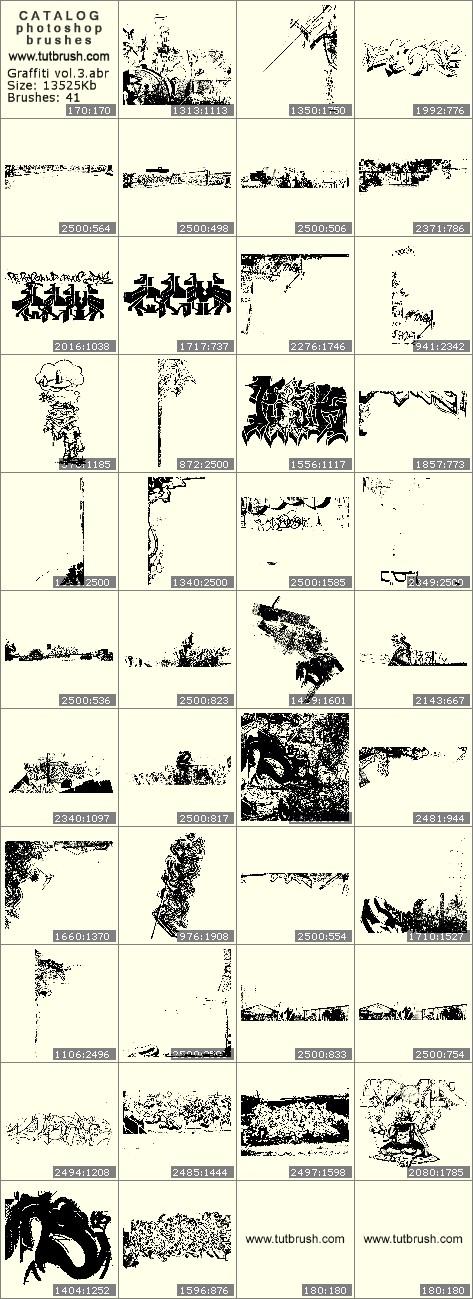 Кисти для фотошопа Граффити vol.3