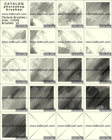 Кисти для фотошопа Набор текстур