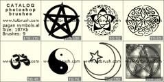 Языческие cимволы