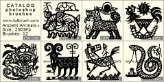 Древние животные