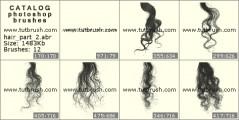 Кусочки волос