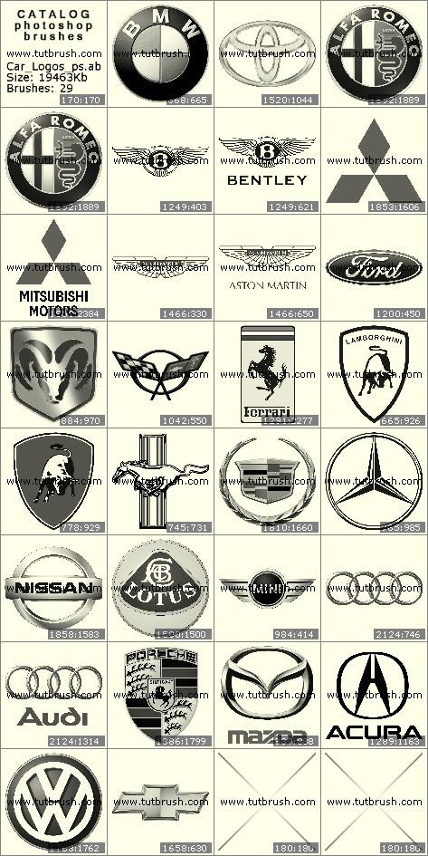 Кисти фотошоп Логотипы авто