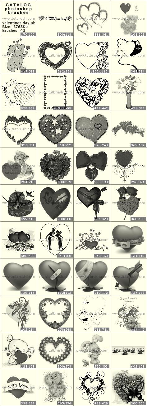 Кисти фотошоп День Святого Валентина