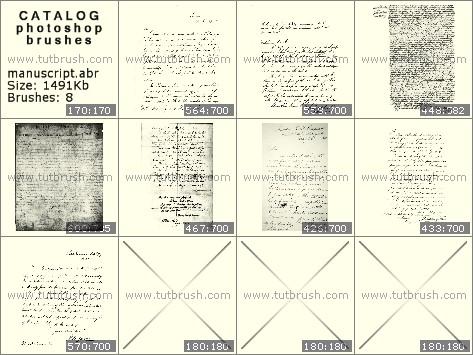 Щітки фотошоп Рукопис