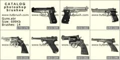 Набор пистолетов