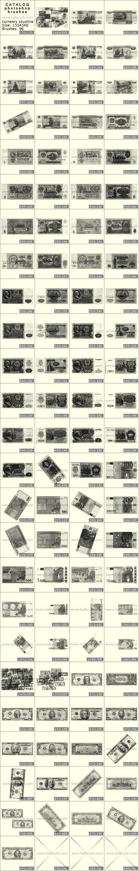Кисти фотошоп Валюта стран