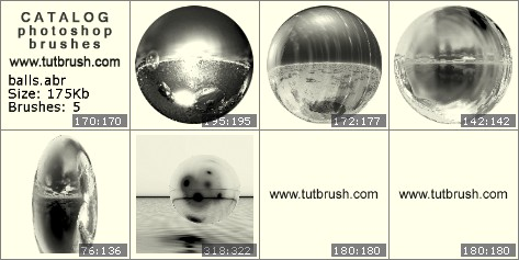 Кисти фотошоп Зеркальный шар