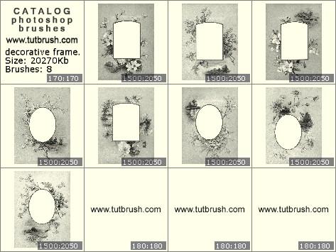 скачать кисти рамки для фотошопа: