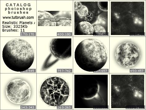 Кисти фотошоп Реалистичные планеты и звезды
