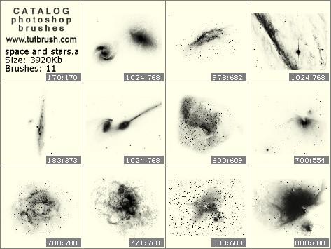 Кисти фотошоп Космос и звезды