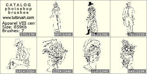 Кисти фотошоп Одежда XVIII века