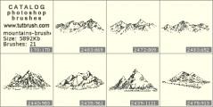 Гірські вершини