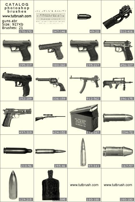 Кисти фотошоп Оружие: пистолет и патроны